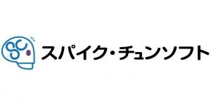 logo_spike