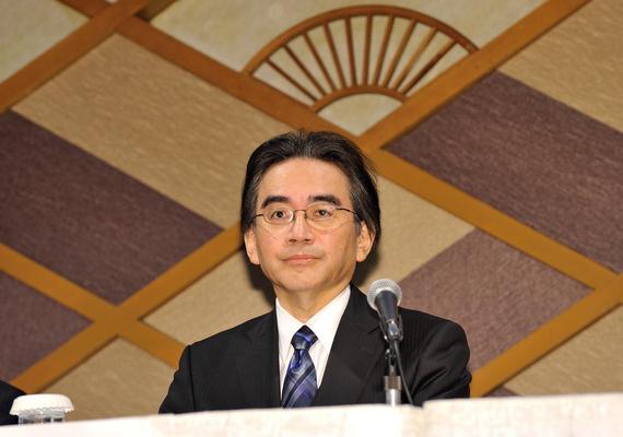 iwatasyatyou