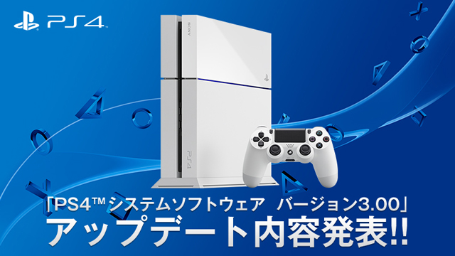 ps4apude