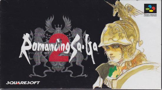 romasaga22