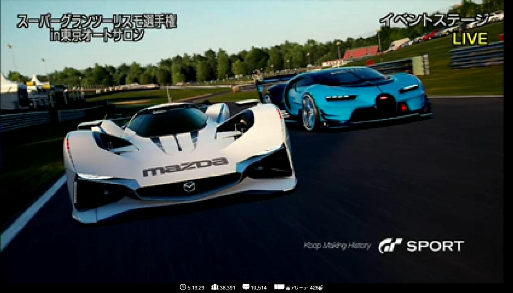 GT-Sport-low-quality