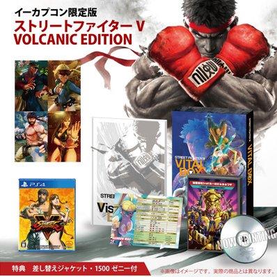 street-fighter-v-volcanic-edition-437419.23