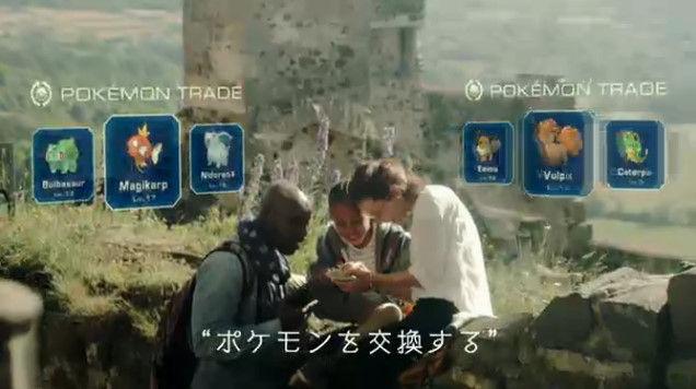 場所 な go ポケモン そう 面白 「ポケモンGO」なぜこんなに人気なのか?関連記事まとめ 〜ポケモン探して崖から落ちる人も現れるほど