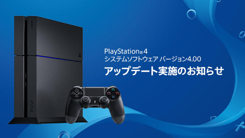 ps4appude