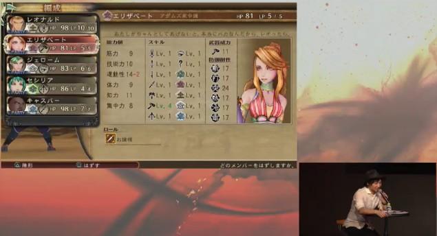 saganakama2