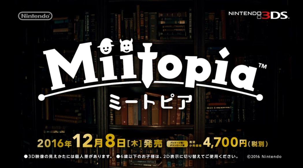 miitopi