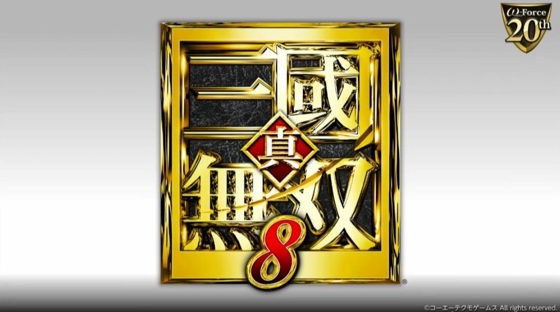 sanngoku8