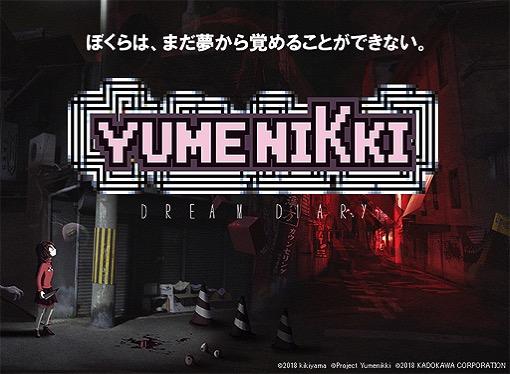 Yumedori