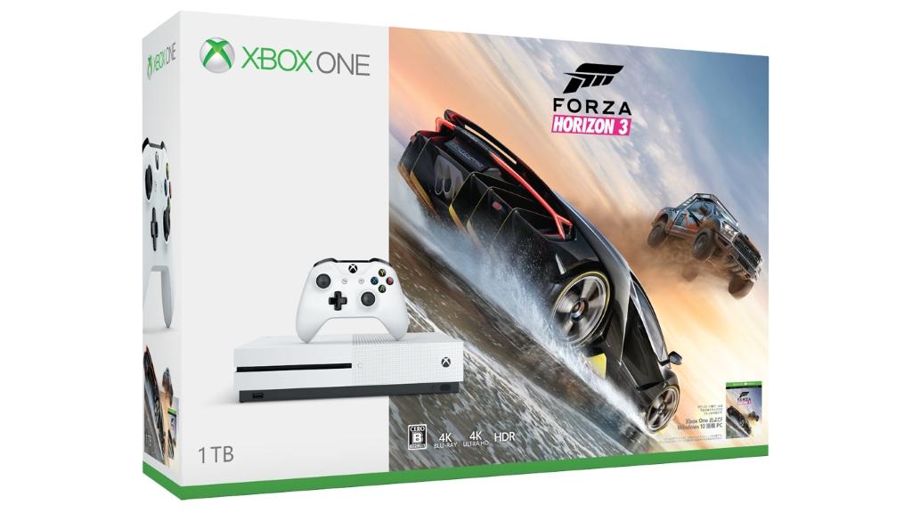Xboxonhora
