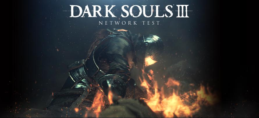 DARK SOULS III PC版はパッケージかダウンロード …
