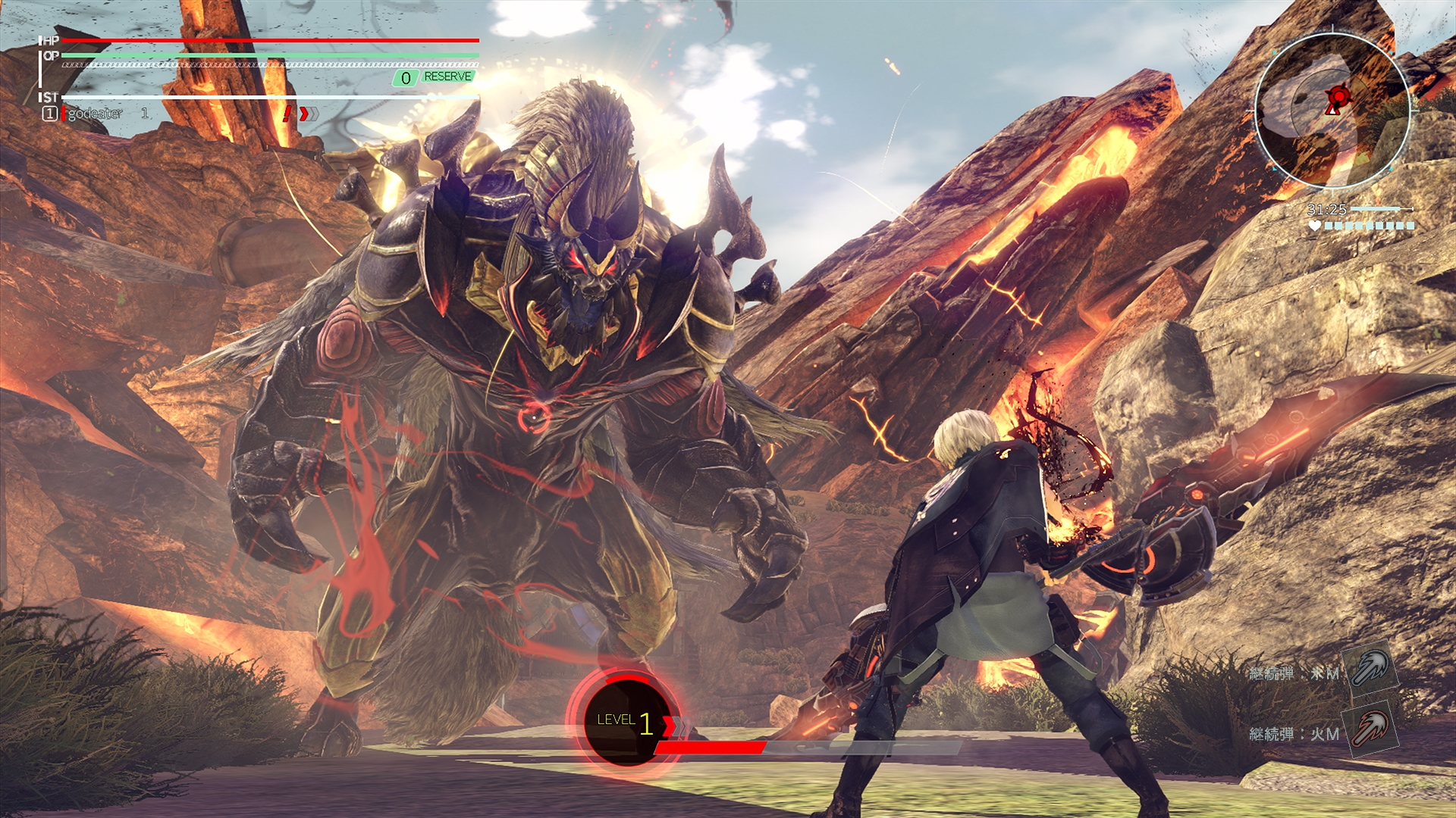 Godeater32