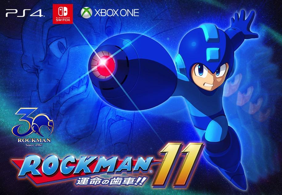 Rockman11a