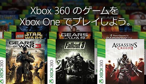 Xboxkaigokann