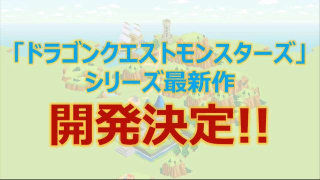 Dorakuemonnsuta