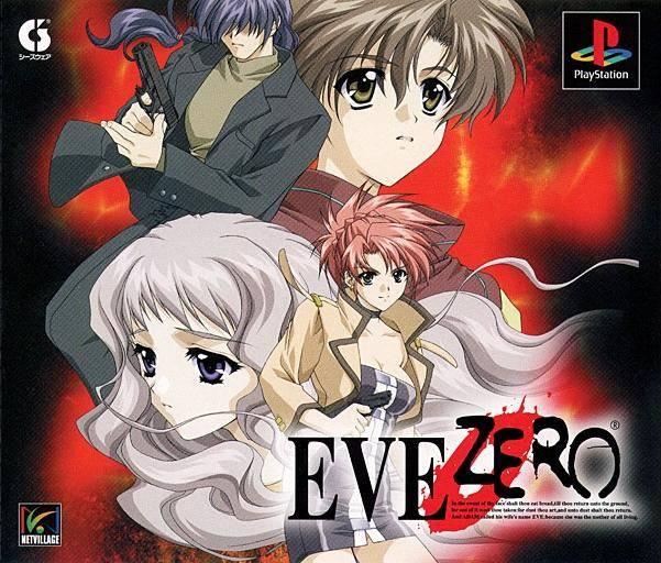 Evezero