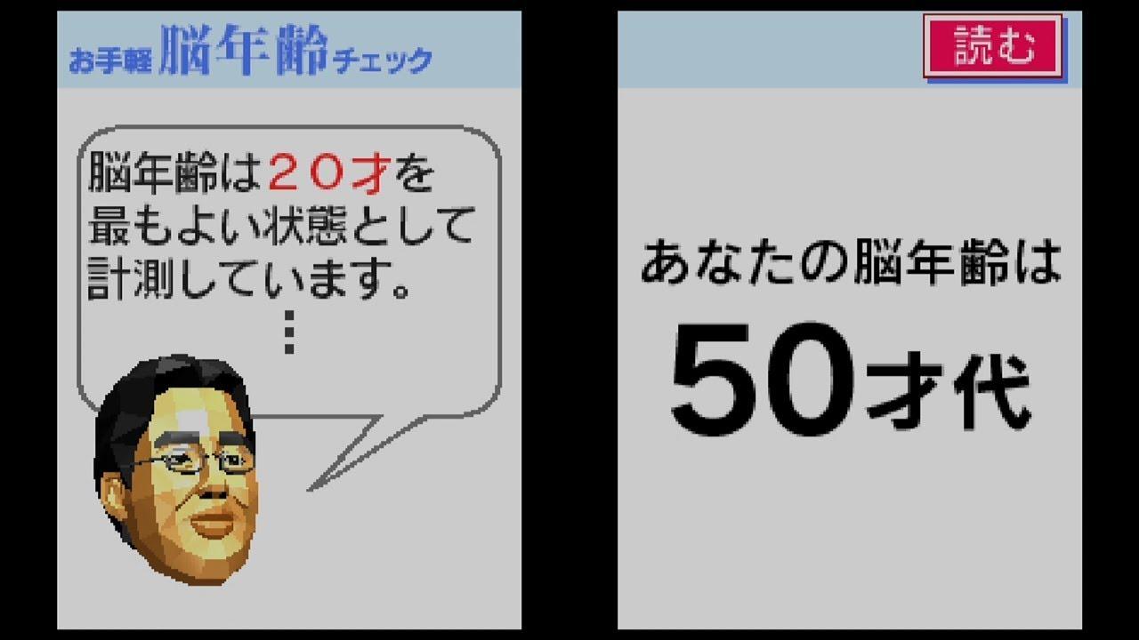 Noutore50sai