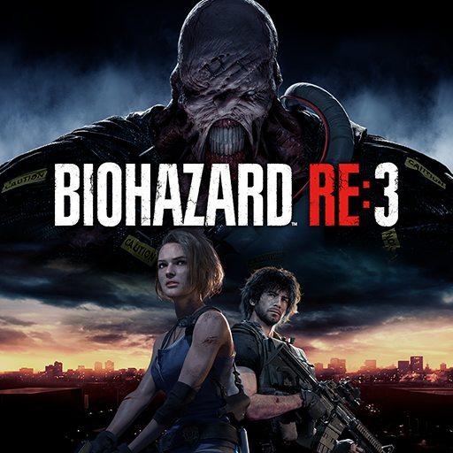 Biore3