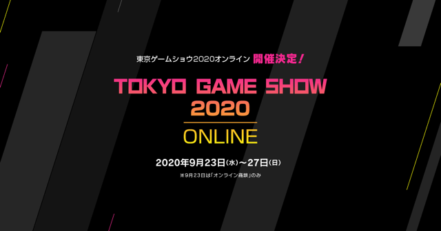 tgs2020on.png