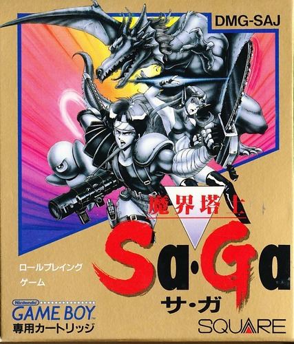 saga1.png