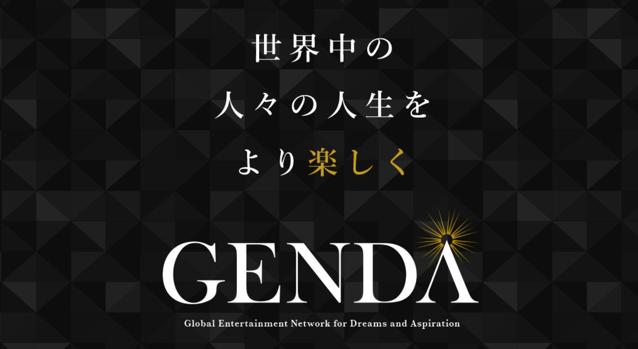 genda.png